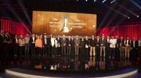 Lundi 12 mai a eu lieu la cérémonie des TRT Documentary Awards au sein des studios de la chaîne située à Péra. La Société Radio et Télévision Turque, également connu […]