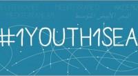 Nous sommes jeunes et nous sommes algérien, égyptien, espagnol, français, grec, italien, libanais, marocain, syrien, tunisien, turc. Nous nous connaissons, certains, et nous avons été élevés, tous, autour de la […]