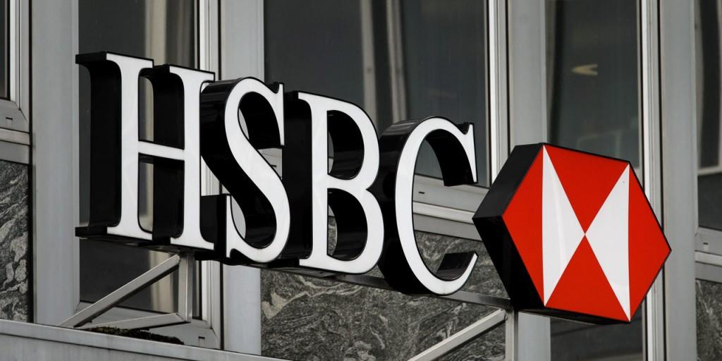HSBC-1280