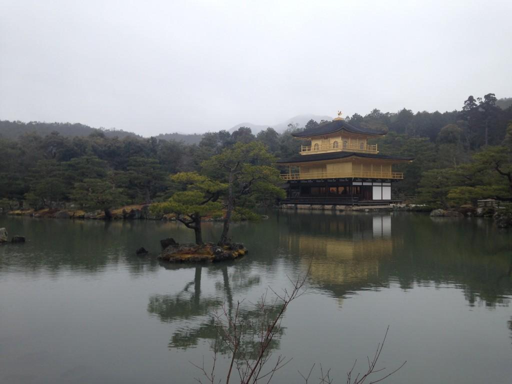 Kyoto-Kikaku-ji