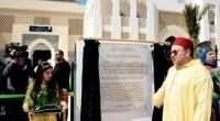 Le vendredi 27 mars dernier a été inauguré à Rabat l'Institut Mohammed VI de formation des imams prédicateurs et des prédicatrices. Une nouvelle structure qui émerge dans le cadre d'un […]