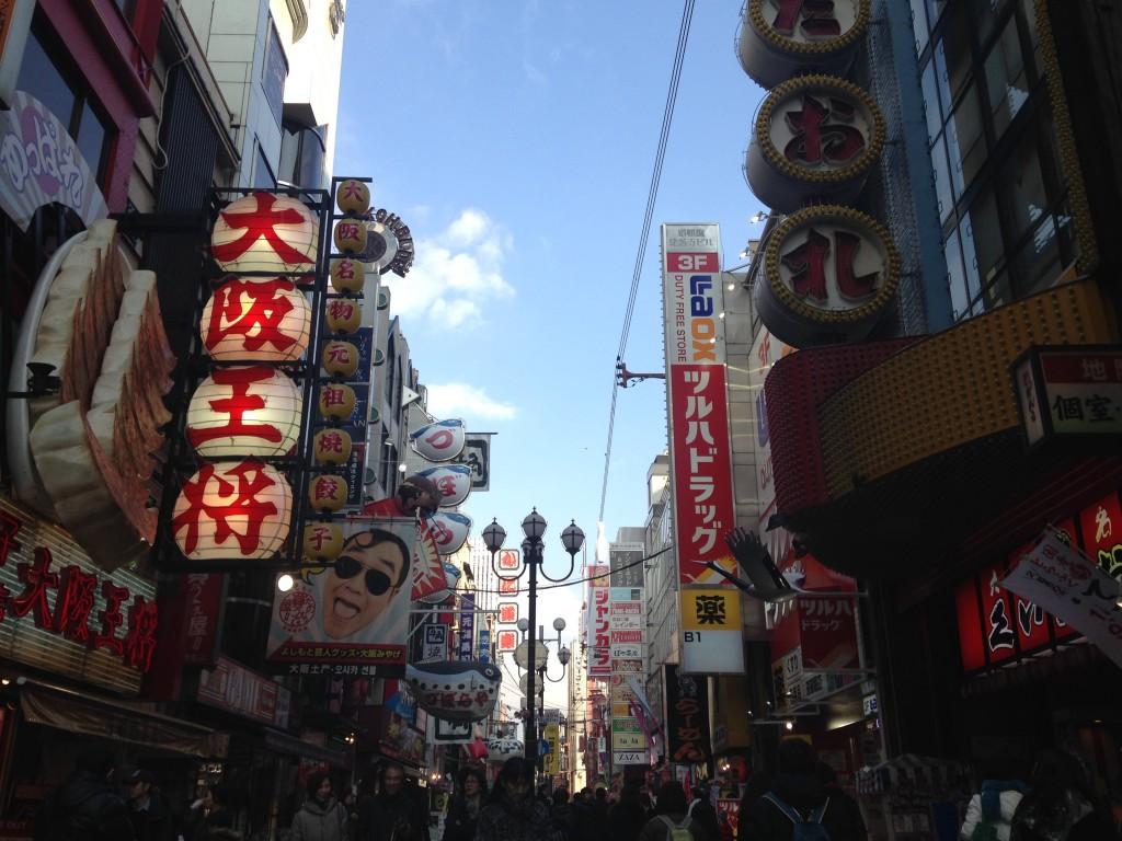 Osaka-Dotombori-Arcade