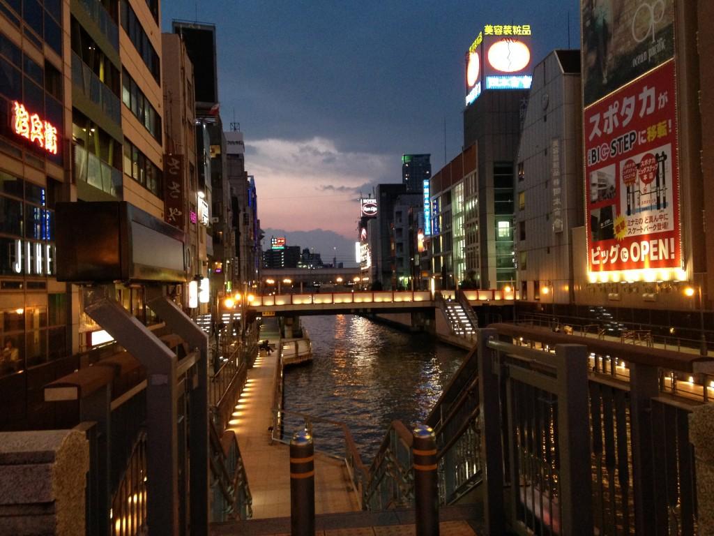 Osaka-de-nuit