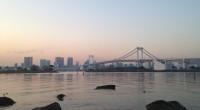 À l'autre bout du monde se cache l'archipel du Japon. Bien gardé pendant des milliers d'années, il a su conserver toutes les richesses de sa culture. Les images que nous […]