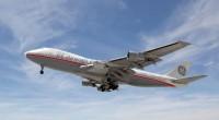 Le Boeing 737 MAX LEAP-1B vient de commencer son programme étendu d'essai de vol ; la certification du moteur de ce nouvel engin est donc en bonne voie et pourrait […]