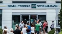 La crise grecque, qui dure depuis cinq ans déjà, a pris une nouvelle tournure dimanche soir: c'est un peuple grec des plus inquiets qui a assisté à l'intervention télévisée du […]