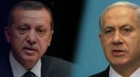 Le ministre turc des Affaires étrangères, Mevlüt Çavuşoğlu a annoncé mercredi 24 juin, que des pourparlers de réconciliation ont été engagé avec Israël. Les relations entre les deux anciens alliés […]