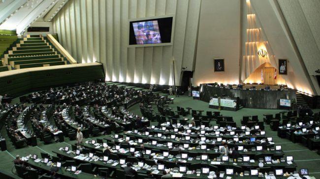 parlement_iranien