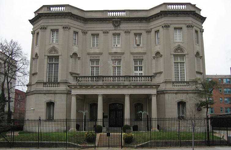 Siège de l'ambassade cubaine à Washington