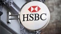 HSBC devrait prochainement vendre ses activités en Turquie à la banque néerlandaise ING pour un montant proche de 750 millions de dollars. La nouvelle était dans l'air depuis quelques temps. […]