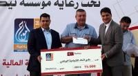 L'Agence Internationale Turque de Coopération et de Développement (TIKA) avait annoncé début juin la construction d'un stade de 20 000 places aux normes internationales dans la bande de Gaza, dans […]