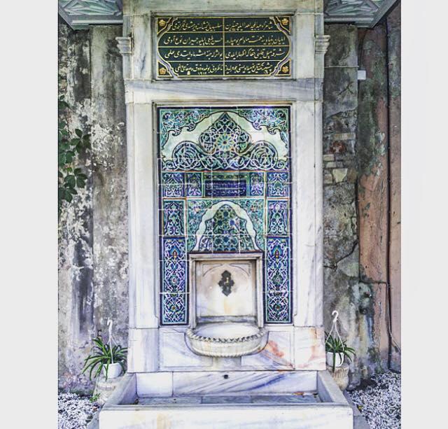fontaine_ottomane_palais_de_france
