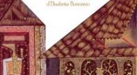 A l'occasion de son lancement en Turquie, nous avons choisi de vous parler du Dictionnaire de l'Empire ottoman, dirigé par François Georgeon, Nicolas Vatin, Gilles Veinstein et avec la collaboration […]