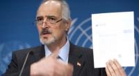 Les négociations à Genève pour une transition politique en Syrie ont repris ce lundi 14 mars, avec plus d'une semaine de retard. Plus que jamais, le gouvernement de Bachar Al-Assad […]
