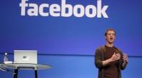 Le 9 mai dernier, un article paru dans le blog technologique Gizmodo révélait que des employés de Facebook triaient les articles d'actualité paraissant dans la rubrique Trending News afin de […]