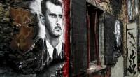 Le président Bachar al-Assad s'est exprimé mardi dernierdevant les 250 nouveaux députés du Parlement de Damas au sujet de «la guerre contre le terrorisme» qui se déroule en Syrie.