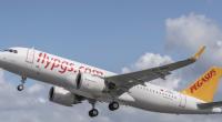 Le chiffre d'affaires de Pegasus Airlines, en progression, atteint 1,489 milliards TL (Livres Turques) au premier semestre 2016. Pegasus enregistre une croissance de 8,8% sur la période janvier-juillet 2016 avec […]