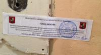 Rude journée pour les employés d'Amnesty International à Moscou. Mercredi 2 novembre, ils ont eu la désagréable surprise de trouver la porte de leur bureau condamnée. Victime des autorités russes, […]