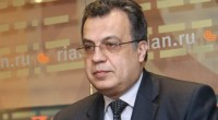 Andreï Karlov, l'ambassadeur russe à Ankara, est décédé des suites de ses blessures lors d'une attaque armée. Cet acte s'est produit ce lundi 19 décembre lors de l'inauguration d'une galerie […]
