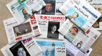 Ces dernières semaines, j'ai été touchée par une campagne lancée par des Iraniennes, mais aussi par la disparition de deux autres femmes.