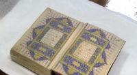 Le 24 mai, un ancien Coran du XVe siècle anciennement disparu a été restitué au musée du palais de Topkapı dont il avait été retiré il y a 54 ans. […]