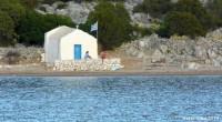 Dans la «colonie de la dette» comme qualifie son pays Alexis Tsipras, leader du parti de la gauche radicale, Syriza, plus rien ne semble sacré ou intouchable face aux impératifs […]