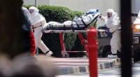 L'épidémie d'Ebola qui ravage l'Afrique de l'Ouest depuis plusieurs mois continue son avancée tragique. Alors que la présence de l'Ebola a été confirmée en République Démocratique du Congo dimanche 22 […]