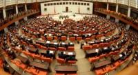 En Turquie, pour le parti au pouvoir comme pour l'opposition, les élections législatives du 7 juin prochain sont l'occasion de marquer durablement l'Histoire. Petit résumé, en chiffres, de leurs enjeux. […]