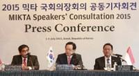 Réunis à Séoul, la Turquie, l'Indonésie, la Corée du Sud, le Mexique et l'Australie tentent de trouver des réponses aux questions économiques et sécuritaires. Le 1er juillet 2015, les leaders […]