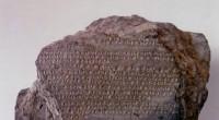 Datant de l'âge du bronze, La colonie de Kültepe-Kaniş-Karum n'en a pas fini de passionner les archéologues. Les traces archéologiques laissées dans son sillage dans le centre de l'Anatolie offrent […]