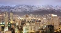 Suite à l'accord sur le nucléaire iranien passé le 14 juillet à Vienne entre l'Iran et les pays du «5+1» à savoir les Etats-Unis, la Russie, la Chine, la France, […]