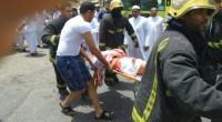 Les ministres du Conseil de coopération du Golfe se rassemblent pour condamner les trois derniers attentats suicides contre des musulmans chiites. Lors d'une réunion d'urgence au Koweït, les ministres du […]