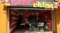 A Istanbul le mercredi 1er juillet dernier, le restaurant Happy China a été vandalisé en débit d'après-midi par un groupe de jeunes nationalistes. «Nous ne voulons pas de restaurant chinois […]