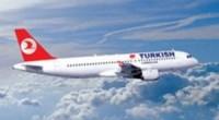 Les autorités ont été alertées, dimanche dernier, d'une potentielle attaque suicide sur le vol régulier Istanbul-Izmir, à l'aéroport d'Adnan Menderes, après le post d'un passager sur les réseaux sociaux, portant […]