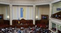 Dimanche 10 avril Arseni Iatseniouk, Premier ministre ukrainien, a abandonné son combat pour le pouvoir. Après le retrait de deux de ses partenaires, il avait perdu la majorité au Parlement. […]