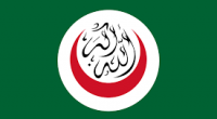 Le Sommet de l'Organisation de la Coopération Islamique a débuté hier, ce dimanche 10 avril, et se tiendra à Istanbul toute la semaine (OCI), ouvrant un cycle de conférences dans […]