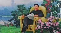 Dzhon Khen-mu explique sur Radio Liberty comment une boîte d'herbe locale, le gingseng, a ruiné sa vie en Corée du Nord.