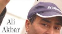 «Je fais rire le monde…mais le monde me fait pleurer!», voici le titre de la biographie d'Ali Akbar, un vendeur de journaux à la criée comme on en fait plus. […]