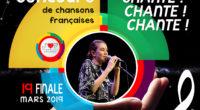 À l'occasion du Festival de la Francophonie, le Lycée Français Saint Benoît, à Istanbul, organise le concours «Chante! Chante! Chante!»