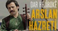 Une école de musique basée à Istanbul a eu la merveilleuse idée de partager leur culture au monde entier en produisant un festival en ligne. Des instruments incontournables d'Asie occidentale […]